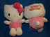 hello kitty happy birthday plush doll