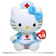 Hello Kit I Love Japan Beanie Baby